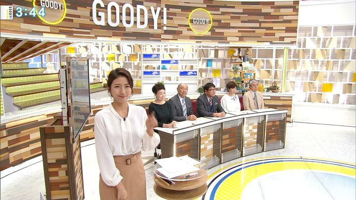 2018年10月10日三田友梨佳の画像24枚目