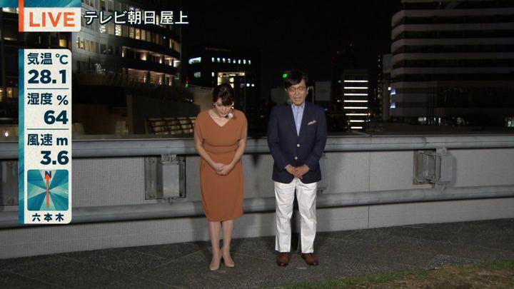 2018年08月10日三谷紬の画像02枚目