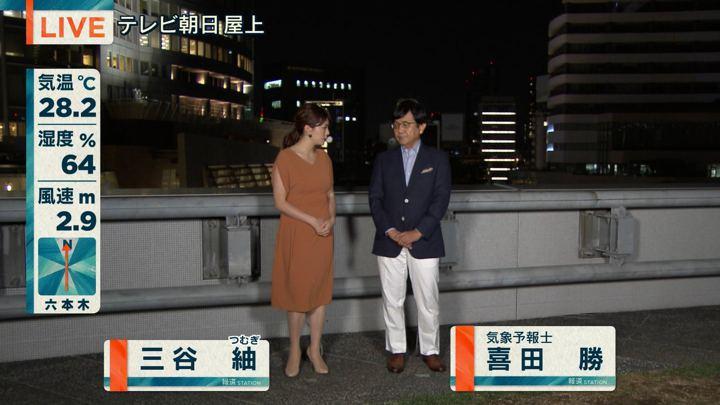 2018年08月10日三谷紬の画像03枚目