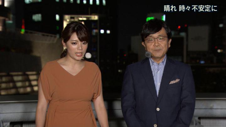 2018年08月10日三谷紬の画像05枚目