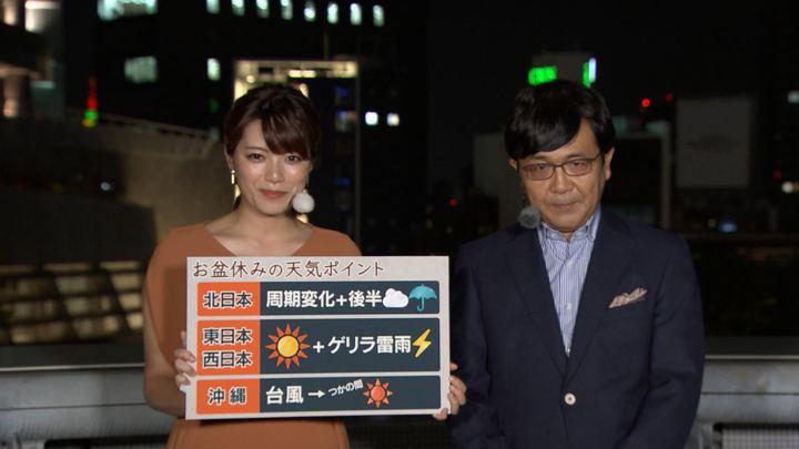 2018年08月10日三谷紬の画像06枚目