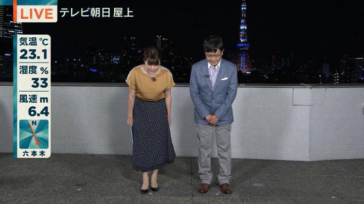2018年08月17日三谷紬の画像04枚目