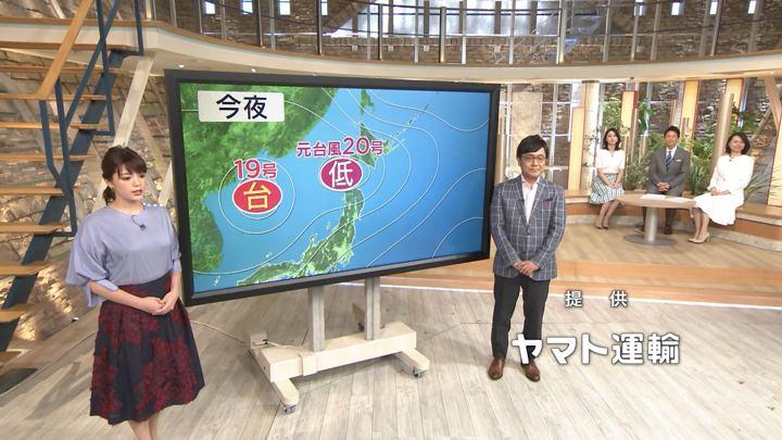 2018年08月24日三谷紬の画像02枚目