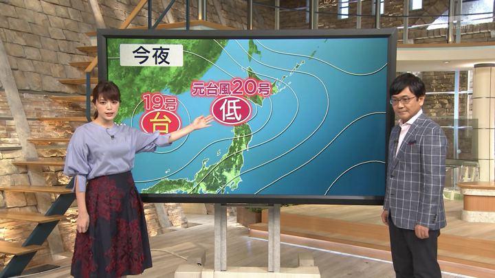 2018年08月24日三谷紬の画像04枚目