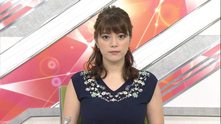 2018年08月29日三谷紬の画像01枚目