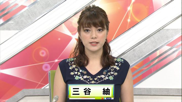 2018年08月29日三谷紬の画像03枚目