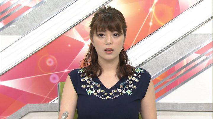 2018年08月29日三谷紬の画像04枚目