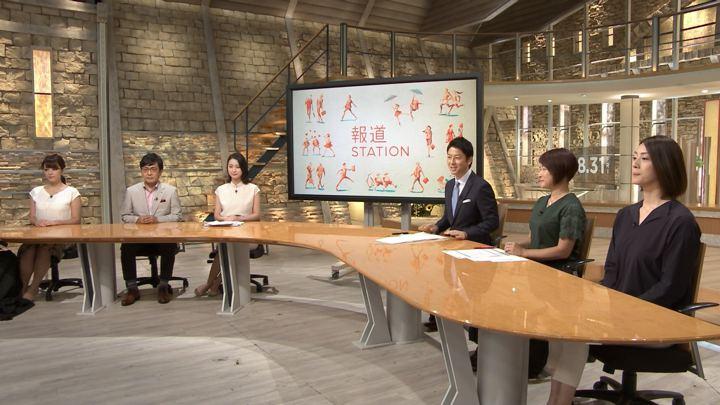 2018年08月31日三谷紬の画像02枚目