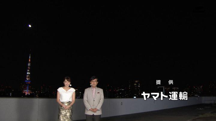 2018年08月31日三谷紬の画像03枚目