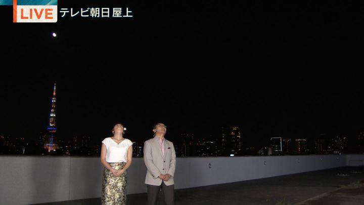2018年08月31日三谷紬の画像04枚目