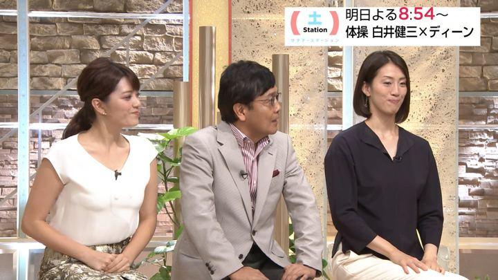 2018年08月31日三谷紬の画像16枚目