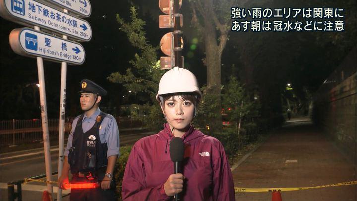 2018年09月04日三谷紬の画像01枚目