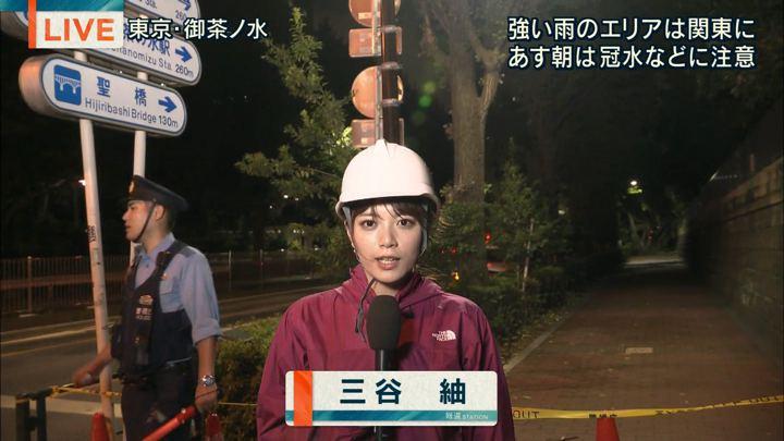 2018年09月04日三谷紬の画像02枚目