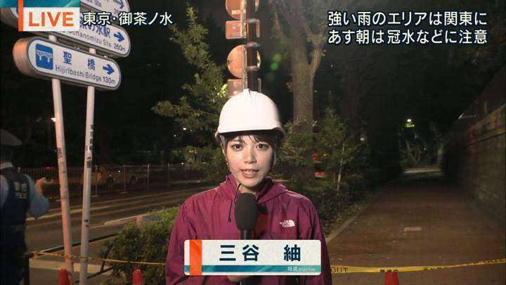 2018年09月04日三谷紬の画像03枚目