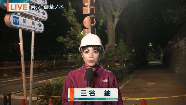 2018年09月04日三谷紬の画像04枚目