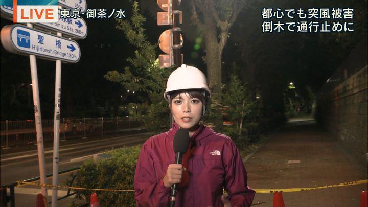 2018年09月04日三谷紬の画像05枚目