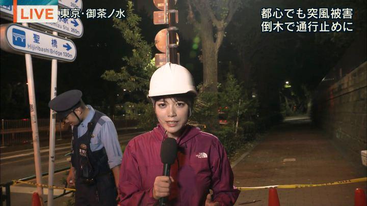 2018年09月04日三谷紬の画像06枚目