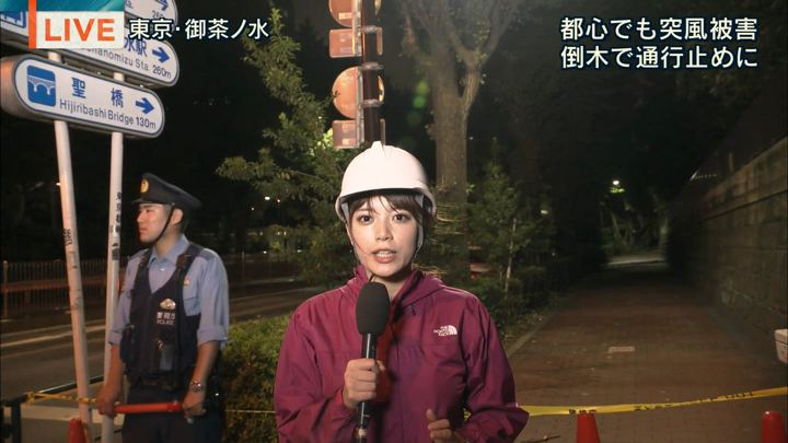 2018年09月04日三谷紬の画像07枚目