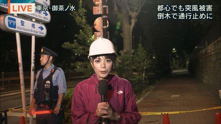 2018年09月04日三谷紬の画像08枚目