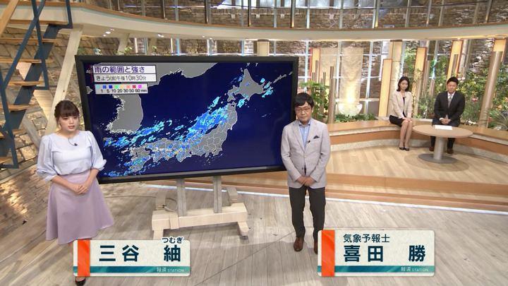 2018年09月07日三谷紬の画像03枚目