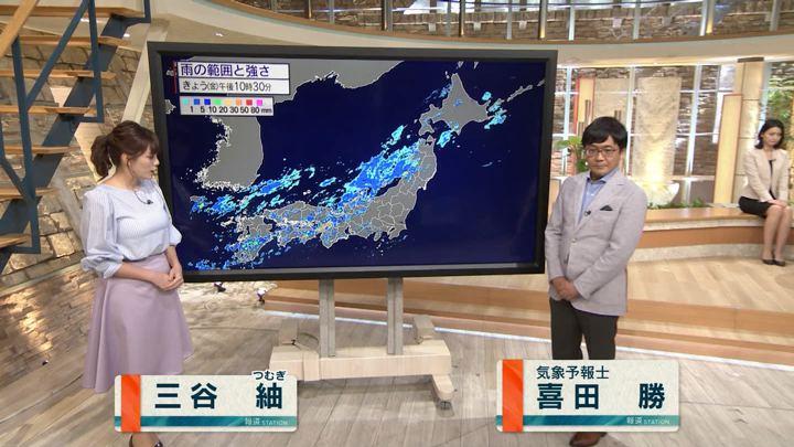 2018年09月07日三谷紬の画像04枚目