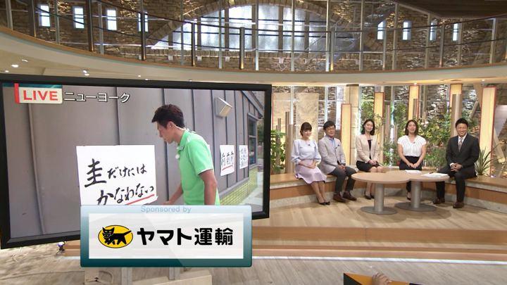 2018年09月07日三谷紬の画像14枚目