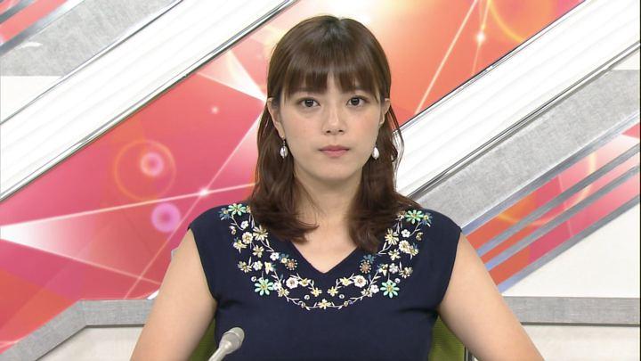 2018年09月19日三谷紬の画像01枚目
