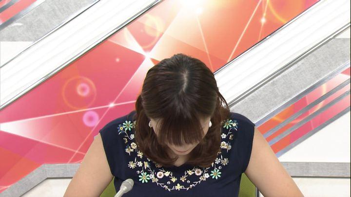 2018年09月19日三谷紬の画像02枚目