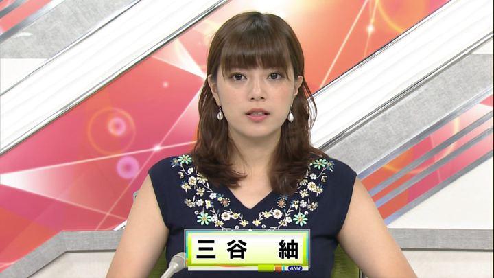 2018年09月19日三谷紬の画像03枚目