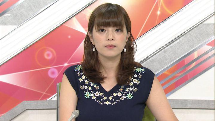 2018年09月19日三谷紬の画像04枚目