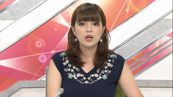 2018年09月19日三谷紬の画像05枚目