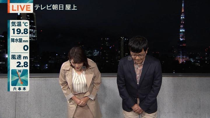 2018年09月21日三谷紬の画像03枚目
