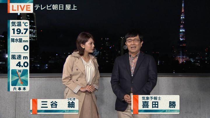 2018年09月21日三谷紬の画像04枚目