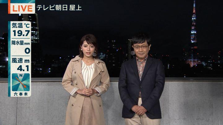 2018年09月21日三谷紬の画像05枚目