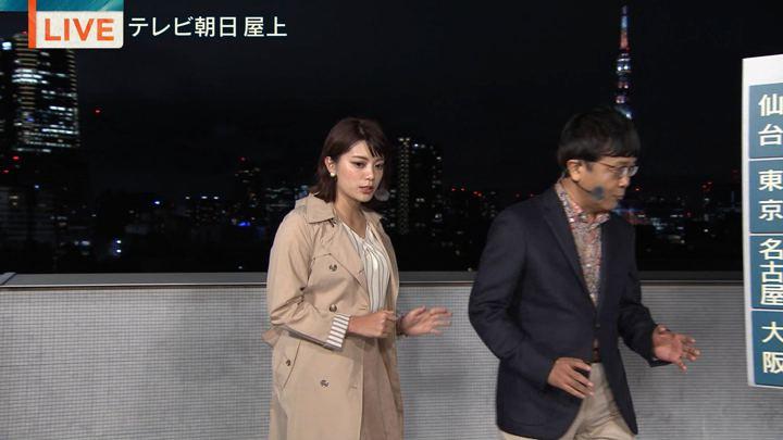 2018年09月21日三谷紬の画像06枚目