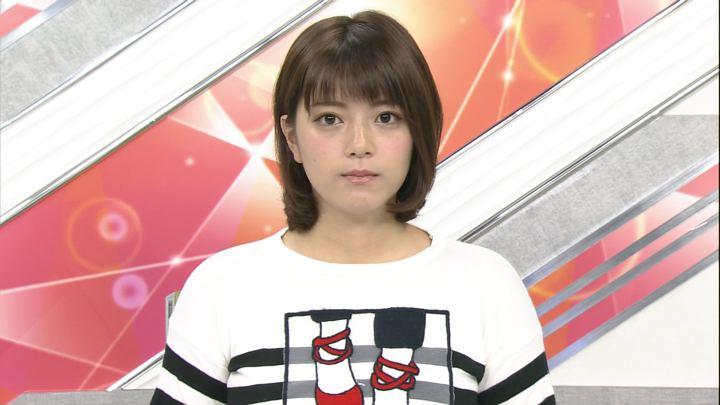 2018年09月27日三谷紬の画像01枚目