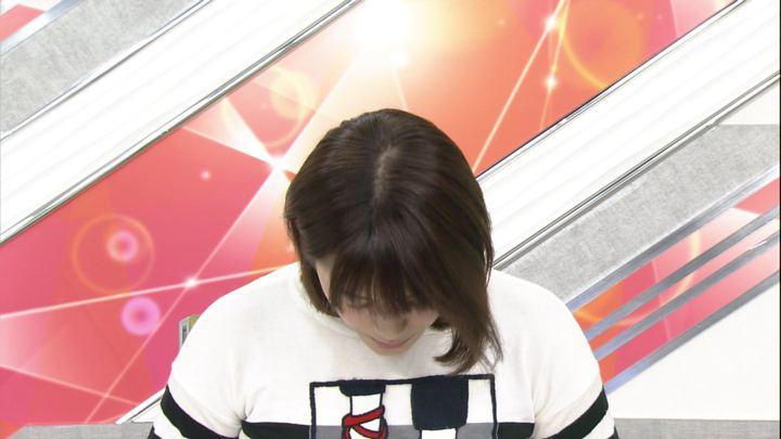 2018年09月27日三谷紬の画像02枚目