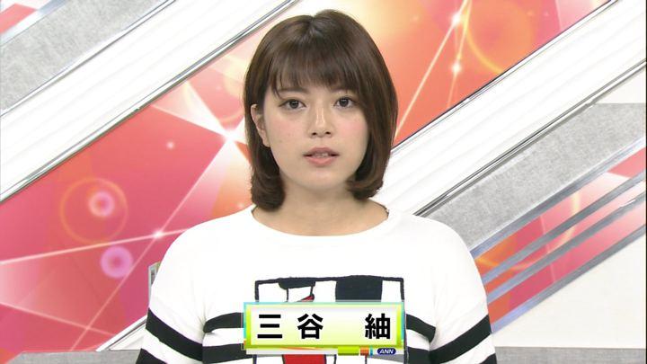2018年09月27日三谷紬の画像03枚目