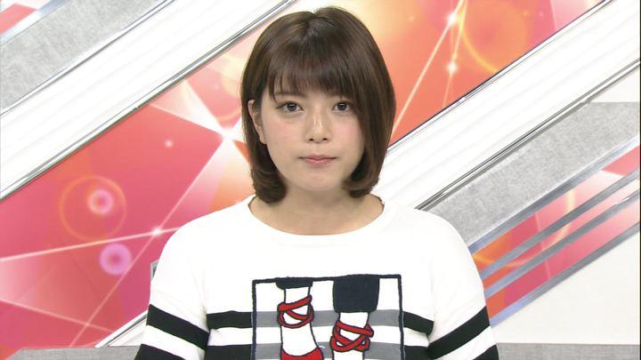 2018年09月27日三谷紬の画像06枚目