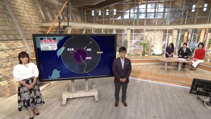 2018年09月28日三谷紬の画像01枚目