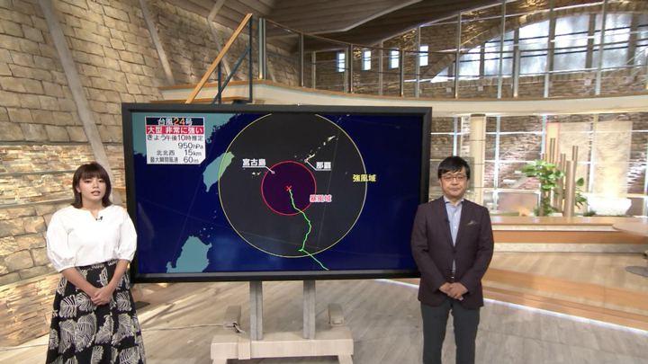2018年09月28日三谷紬の画像03枚目