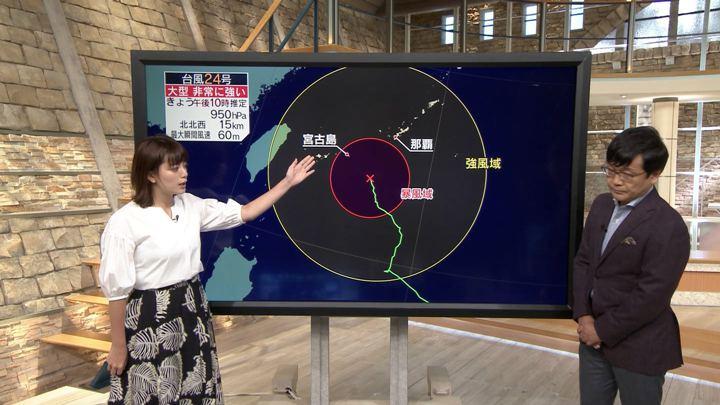 2018年09月28日三谷紬の画像04枚目