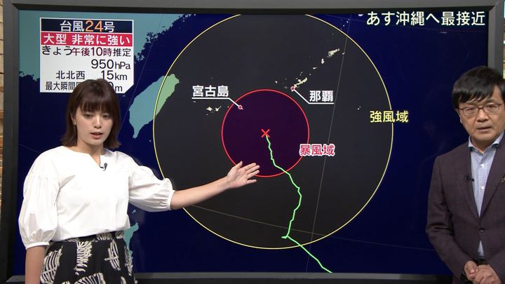 2018年09月28日三谷紬の画像05枚目