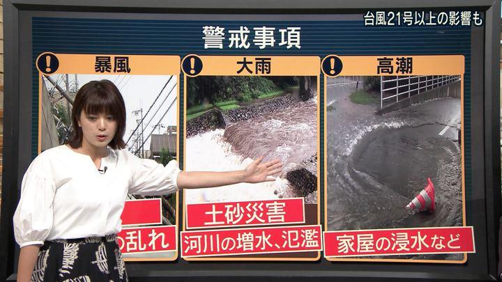 2018年09月28日三谷紬の画像09枚目
