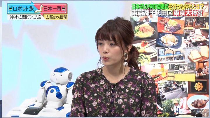 2018年09月30日三谷紬の画像01枚目