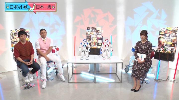 2018年09月30日三谷紬の画像09枚目