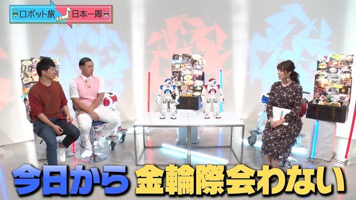 2018年09月30日三谷紬の画像10枚目
