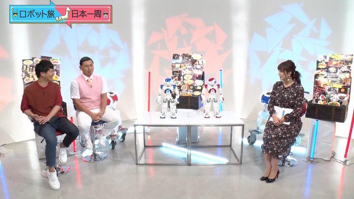2018年09月30日三谷紬の画像12枚目