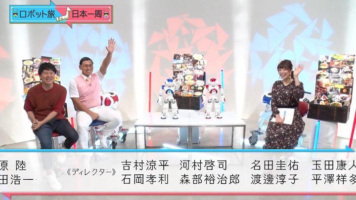 2018年09月30日三谷紬の画像13枚目