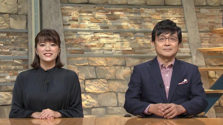 2018年10月05日三谷紬の画像05枚目
